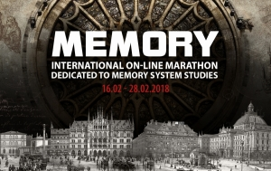 Unknown Abyss of memory. Scientific marathon 16th to 28th February 2018.